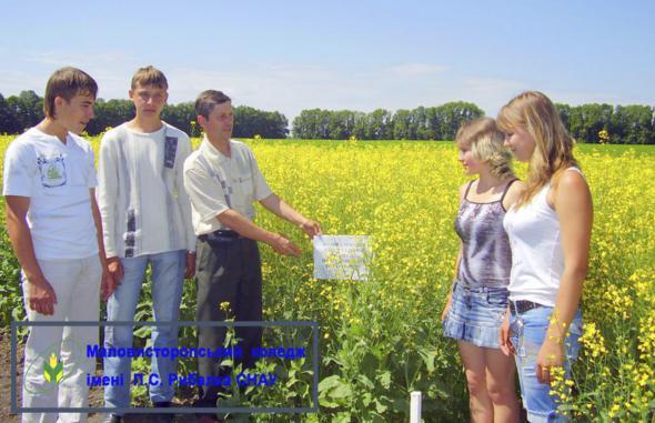 Спеціальність «Агрономія»