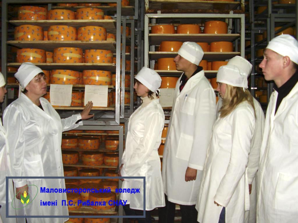 Спеціальність «Технологія виробництва і переробки продукції тваринництва»