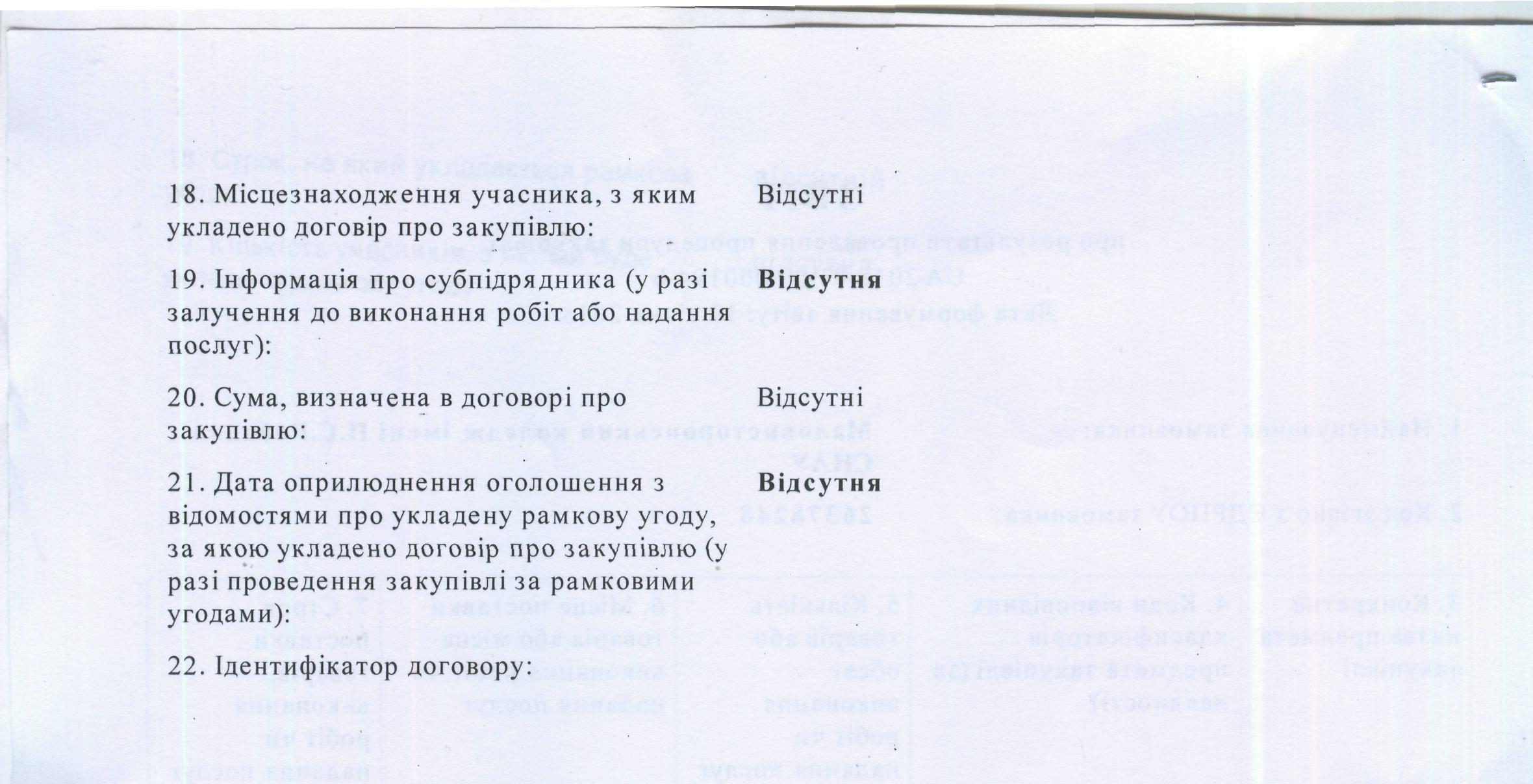 rihnyplanzac