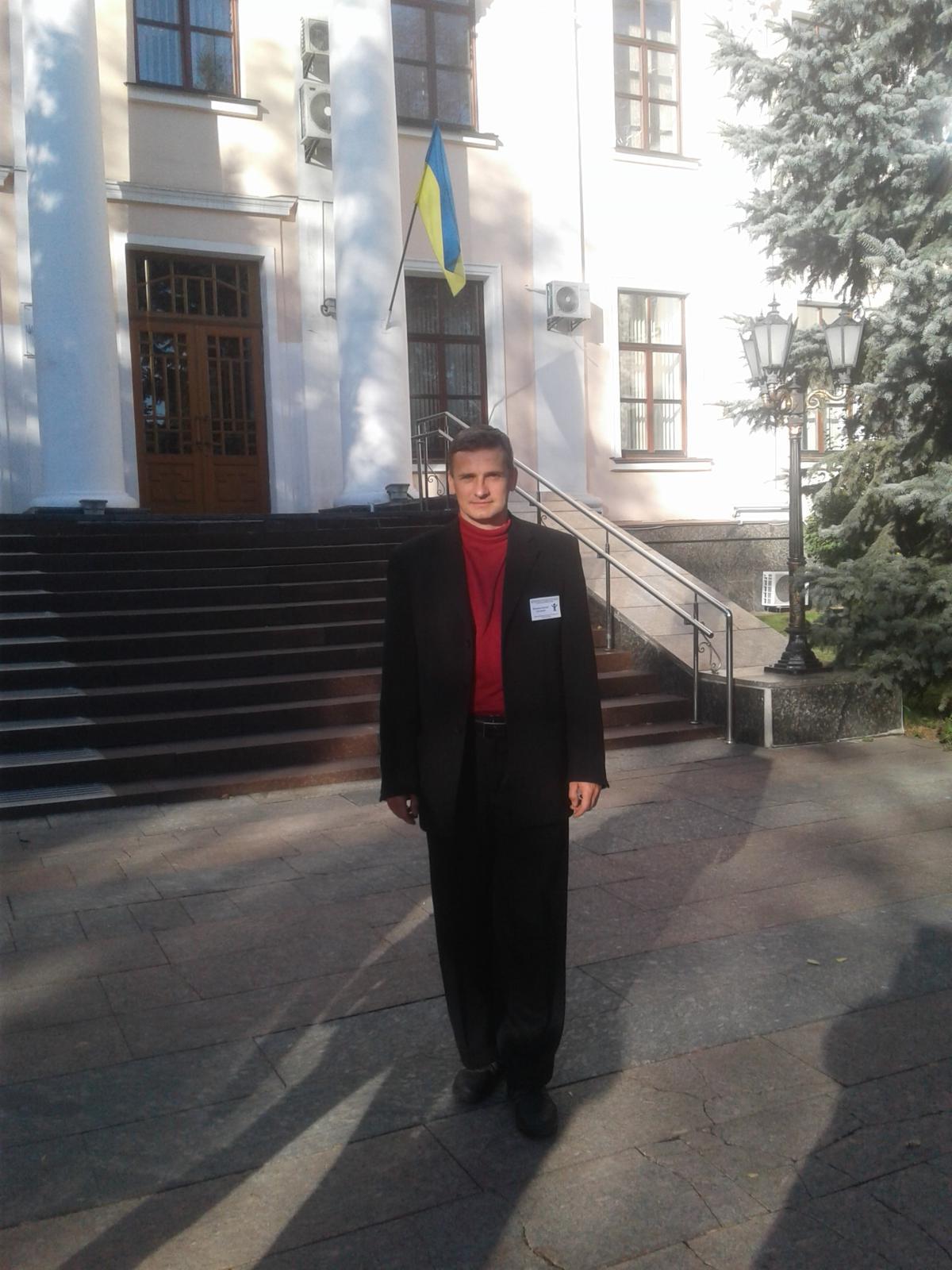 Соціальний педагог Філоненко Валерій Григорович